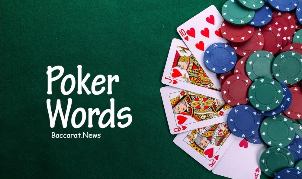 โป๊กเกอร์ (Poker) เกมไพ่ยอดฮิตบนคาสิโน เล่นก็ง่ายได้ก็เงินเร็ว